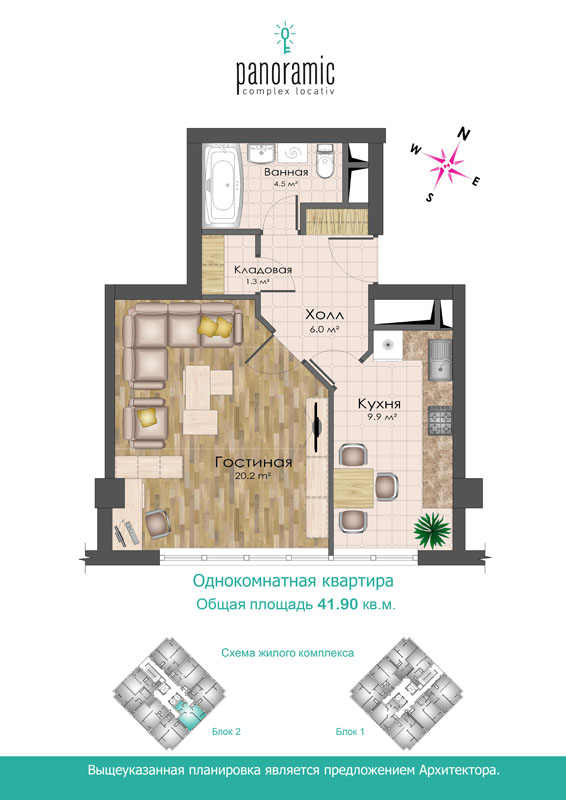 Order Sale of exclusive apartments