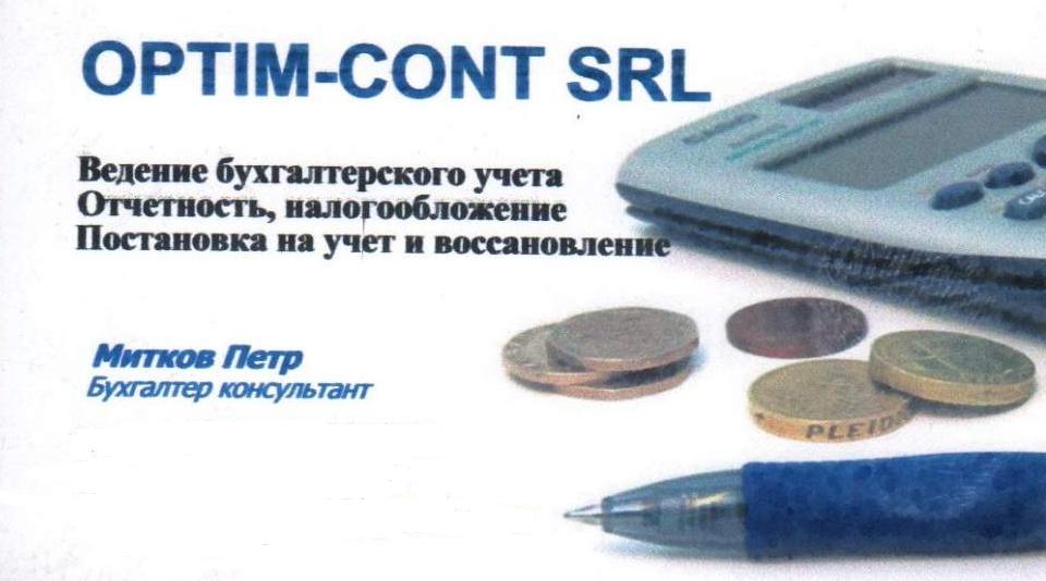 Comanda Servicii de contabili