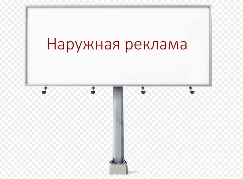 Заказать Дизайн наружной рекламы