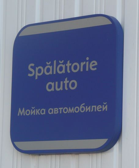 Services in advertizing on walls of buildings