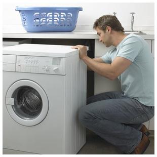 Заказать Установка стиральной машины