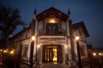 Заказать Ресторанные услуги в Кишиневе,Провести свадьбу в хорошем ресторане,Банкеты,Фуршеты, Рестораны, кафе, закусочные, бары