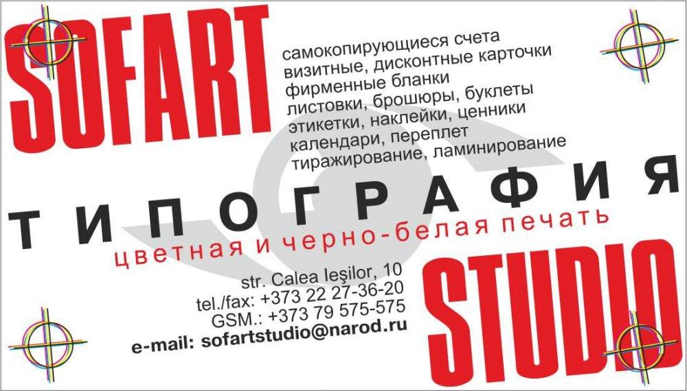 Order Services of Sofar tStudio SRL printing house