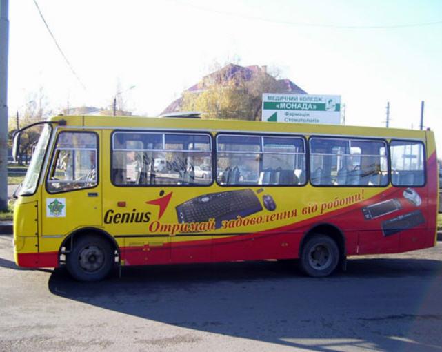 Размещение рекламы на внешних носителях, на транспорте