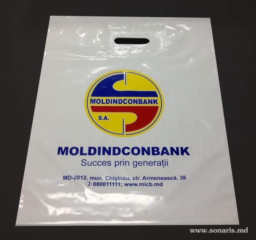 Печать на пакетах-Personalizare pungi plastic