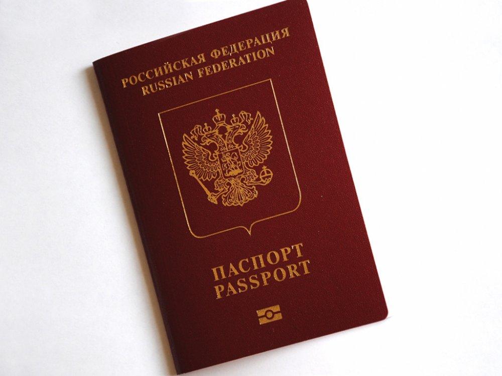 Заказать Консультации по программе переселения в РФ, снятие депорта