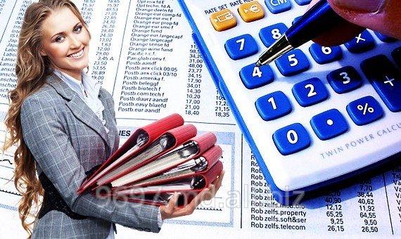 Заказать Курсы по подготовке начинающих бухгалтеров