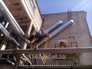 Заказать ÎM «Südzucker Moldova» SA