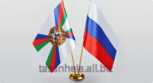 Изготовление флагов, флажков
