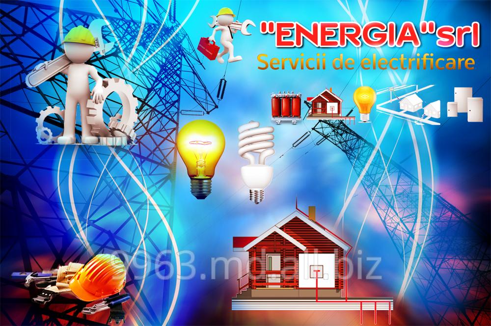 Заказать Servicii de electrificare