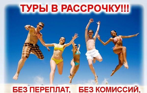 Заказать Бюджетные туры в Грецию ,Италию !