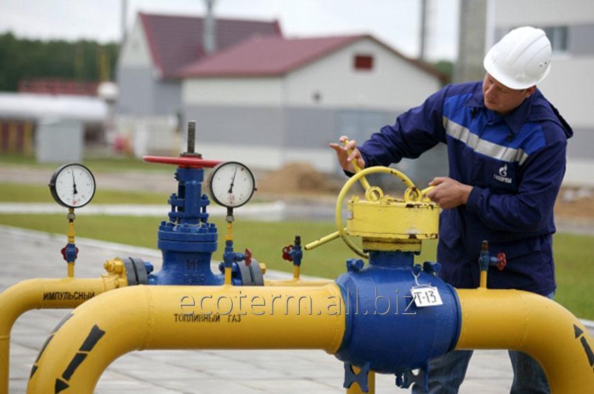 Заказать Установка и монтаж газоснабжения в Молдове