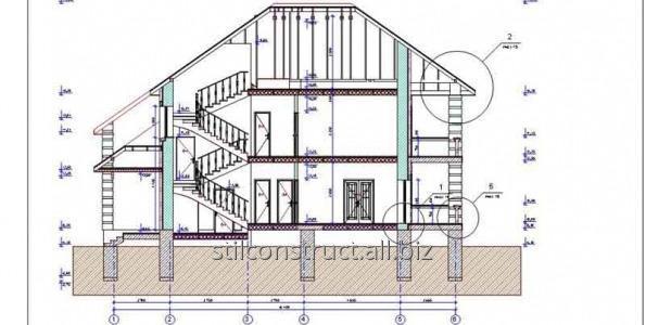 Заказать Строительство домов в Молдове