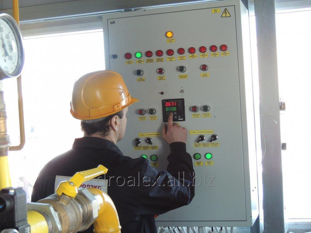 Заказать Наладка газоиспользующих установок