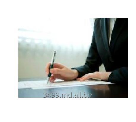 Заказать Услуги по оформлению деклараций на товары