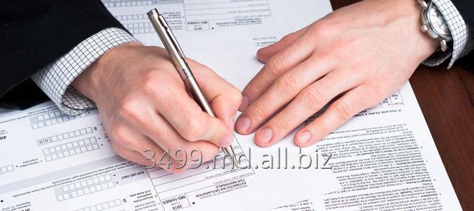 Заказать Услуги по оформлению таможенных документов