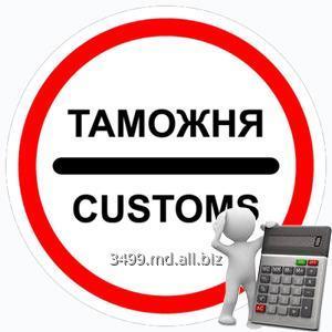 Заказать Услуги брокера в Молдове