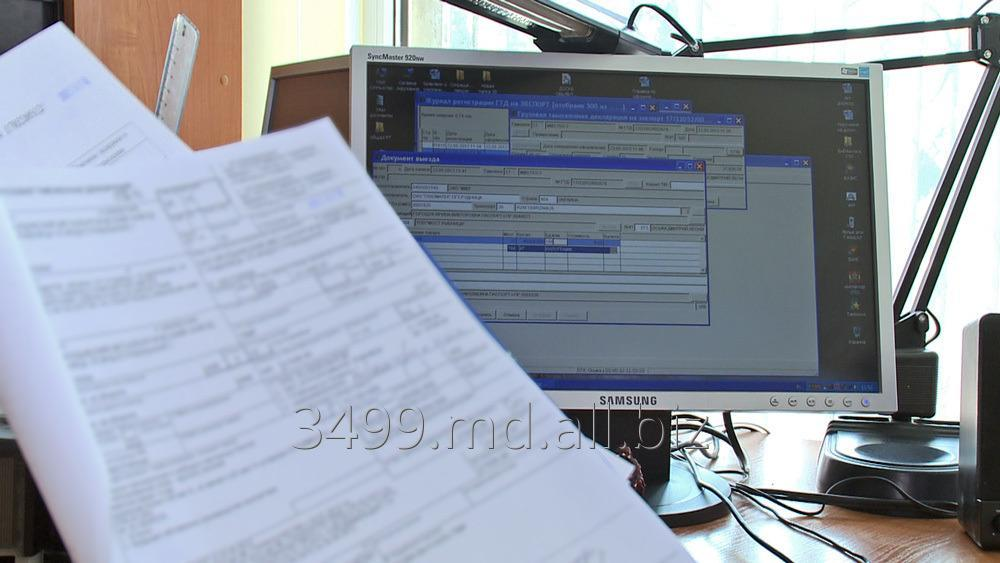 Заказать Отслеживание процесса документального контроля грузовой таможенной деклараций и физического контроля.