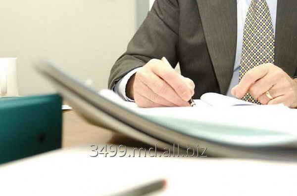 Заказать Подготовка экпортных грузовых таможенных декларациях + T1.