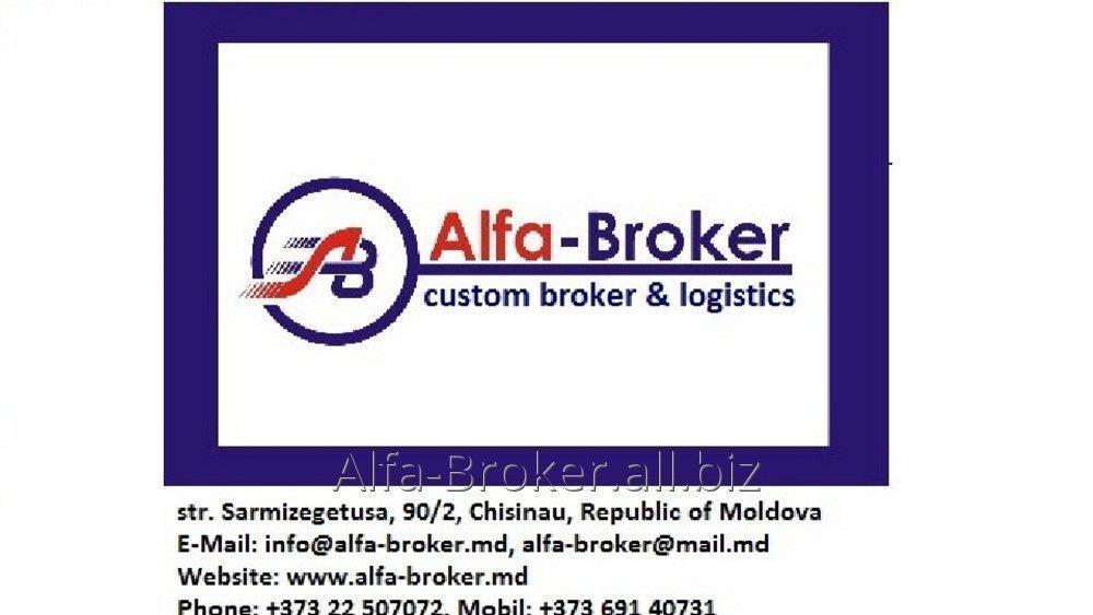 Заказать Услуги по аутсорсингу импортно-экспортных операций