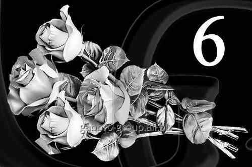 Заказать Гравировка розы, свечи, гвоздики вид 6