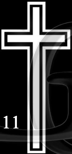 Заказать Гравировка Крест-11