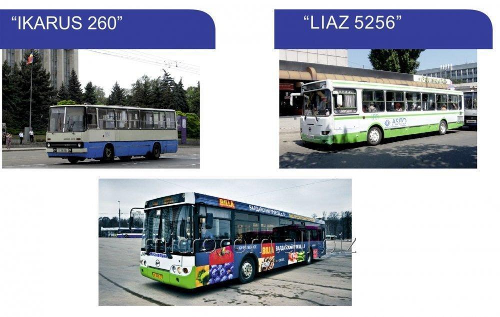 Заказать Реклама на транспорте