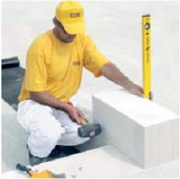 Заказать Кладка стен стеновыми блоками