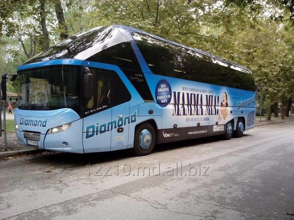 Заказать Transport Moldova - Italia