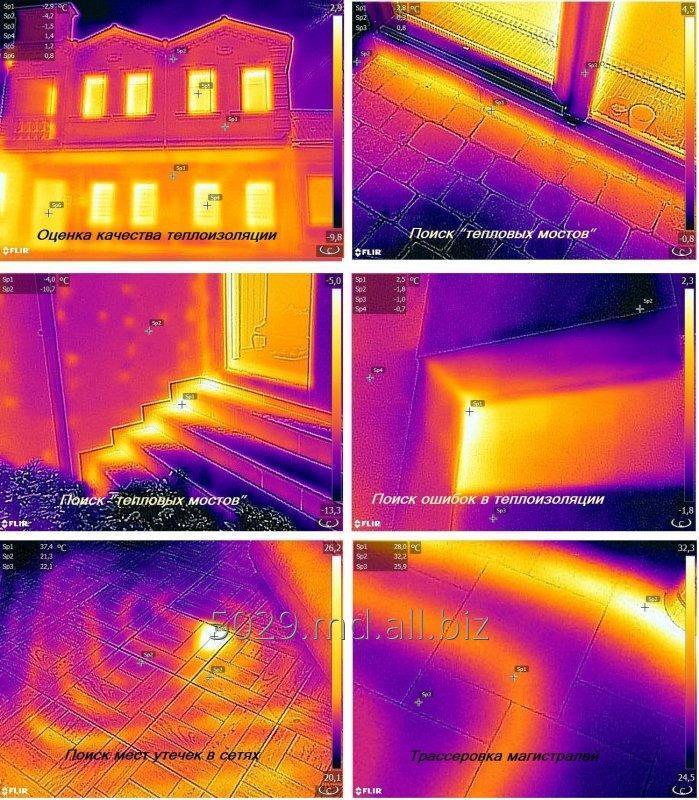 Заказать Тепловизионное обследование оборудования, зданий и сооружений
