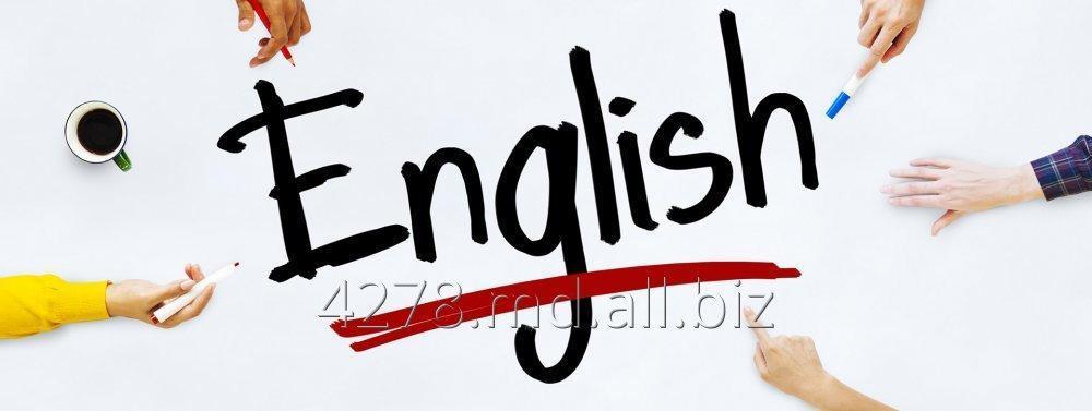 Заказать Курсы английского языка