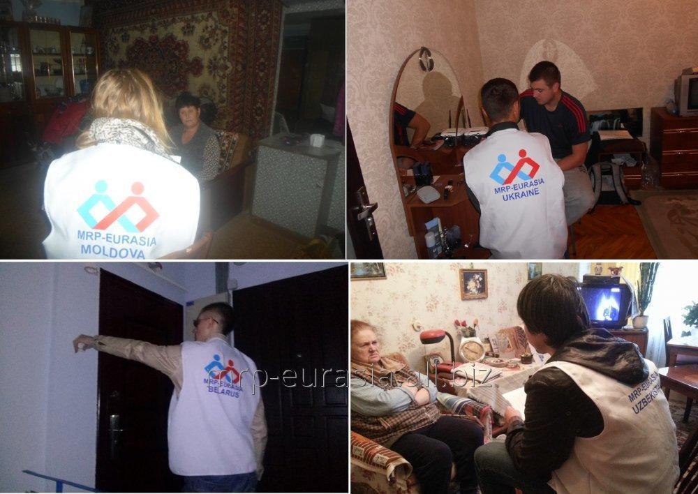 Заказать SOCIOLOGICAL SURVEYS PROVIDER in Europe and Asia