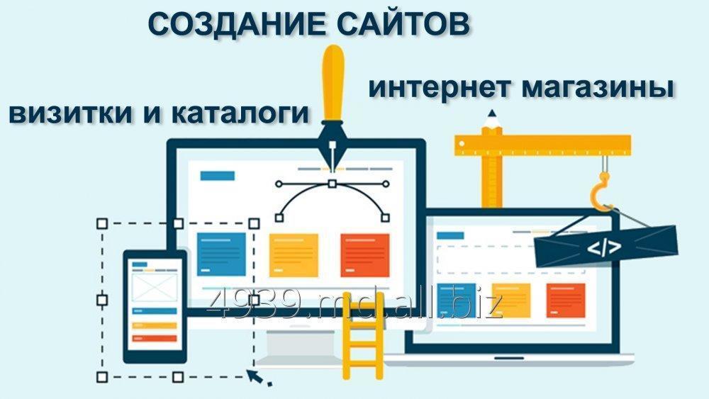 Заказать Создаём и продвигаем Веб сайты под ключ для вашего бизнеса