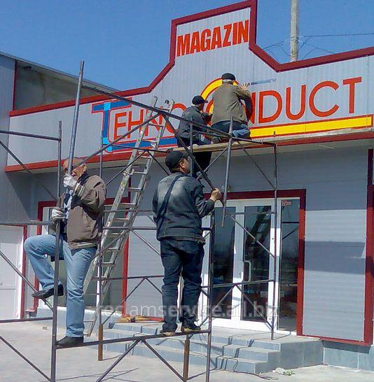 Заказать Производство наружной рекламы в Молдове