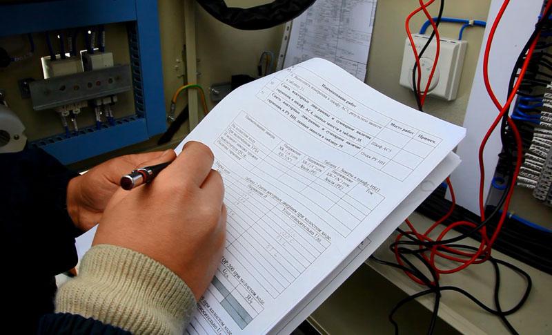 Заказать Лабораторные замеры и испытания, сдача объекта в эксплуатацию