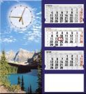 Order Calendars are wall, quarter calendars