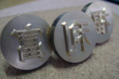 Engraving and other applied Gravaservice