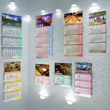 Press of wall calendars