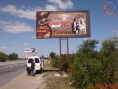 Рекламно-производственная компания «Tarco –...
