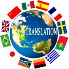 Transfer of technical documentation