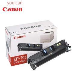 Reumplerea cartuşelor pentru imprimante laser