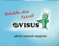 Eye clinic in Chisina
