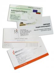 Tiparire operativa digitala:cataloage, calendare,