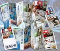 Offset printing in printing house, Moldova