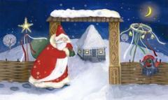 Поздравление от Деда Мороза