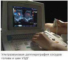 ULTRASONIC DOPPLER SONOGRAPHY OF VESSELS OF THE
