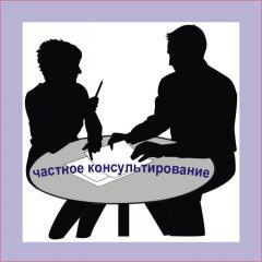 Консалтинг ,  Консалтинговые услуги в Молдове