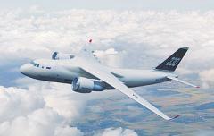 Агентства по авиационным перевозкам