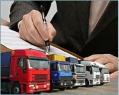 Оформление таможенных разрешений
