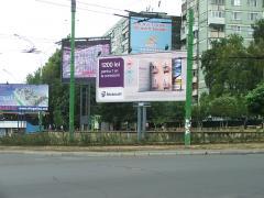 Изготовление рекламной продукции